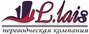 Корпоративное обучение персонала деловому английскому языку Алматы