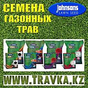 """Газонная трава """" Johnsons"""" Алматы"""