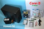 Новый ПК (core i5) в сборе Нур-Султан (Астана)