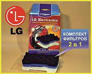 Комплект фильтров для LG (пылесосов) Нур-Султан (Астана)