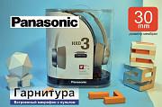 Новые наушники-гарнитура Panasonic Rp-hxd3 Нур-Султан (Астана)