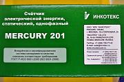 Счётчик электрической энергии Меркурий 201 (однофазный) Нур-Султан (Астана)