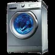 Приём Скупка стиральных машин в Алматы Алматы