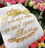 Подарок на8 марта Усть-Каменогорск