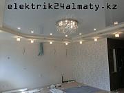 Электрик. Цена замены электропроводки в квартире города Алматы Алматы