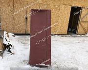 Отвал для Эо-2621 доставка из г.Алматы