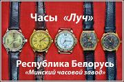"""Новые часы """"луч"""" (пр. Белоруссия) Нур-Султан (Астана)"""