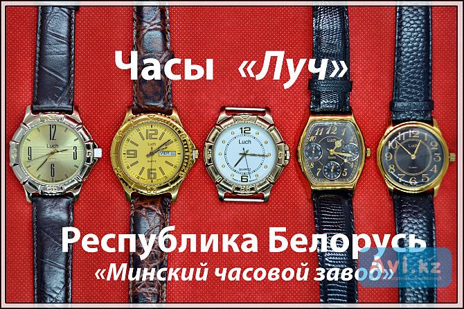 И каталог стоимость луч часы часов hamilton стоимость