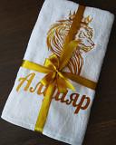Подарочные полотенца Усть-Каменогорск