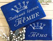 Подарок к 7-9 мая Усть-Каменогорск