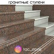 Перилла, балясины, тумбы, гранит, мрамор Алматы