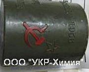 Красная ртуть (rm-20/20) Нур-Султан (Астана)