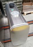 Бак гидравлический (гидробак) закабинный 160 л алюминиевый (низкий) (41х31х145) доставка из г.Нур-Султан (Астана)