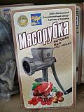 Мясорубка бытовая ручная Ма-с доставка из г.Алматы