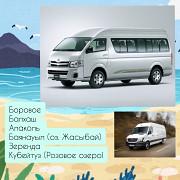 Поездки в зоны отдыха Казахстана Нур-Султан (Астана)