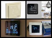 Терморегуляторы для тёплого пола доставка из г.Алматы