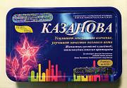 Казанова 100% Оригинал Виагра Натуральные Повышает Восстановление акта Потенции для Лечение Эрекци Алматы