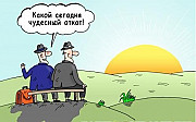 Взаимовыгодное сотрудничество Усть-Каменогорск