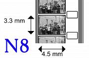 Оцифровка 8 мм кинопленок прямым сканированием Кокшетау