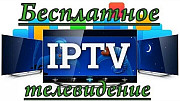 Смарт телевизорға интернет каналдар қосу Нур-Султан (Астана)