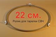 Ролик-колеса для микроволновой печи Свч Нур-Султан (Астана)