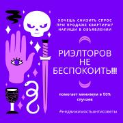 Риэлтор Алматы продажа квартир Алматы