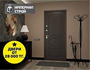 Продадим и установим Усть-Каменогорск
