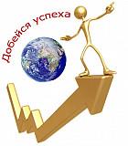 Разработка Фэо Инвест Проекта с участием государства в уставном капитале предприятия Усть-Каменогорск