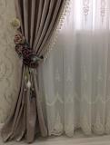 Пошив штор любой сложности Алматы