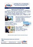 Оценка акций, бизнеса, товарного знака Нур-Султан (Астана)