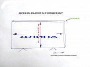Изготовим защитный экран для любого телевизора из акрила доставка из г.Петропавловск