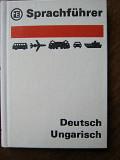 Sprachfuehrer Deutsch-ungarisch – Heinrich Weissling Алматы