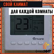 Инфракрасные потолочные обогреватели Алматы
