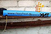 Обогреватели для труб Алматы