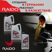 Raido Extra R 5w-30 C3 - полностью синтетическое моторное масло доставка из г.Алматы