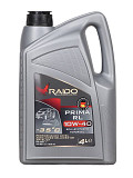 Raido Prima RL 10w-40- полусинтетическое моторное масло доставка из г.Алматы