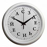 Разработка Фэо проекта с участием государства в уставном капитале Усть-Каменогорск