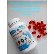 Крепкий иммунитет у вашего ребенка-immunkidyz ( Иммункидиз) доставка из г.Актобе