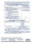 Оценка для налогообложения Нур-Султан (Астана)