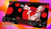 Изготовление слайд-шоу сағынышпен еске алу из фотографий и видео Усть-Каменогорск