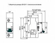 Автоматический модульный выключатель ВА - 201 1Р 80а Dekraft Нур-Султан (Астана)