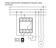 Автомат контроля уровня Pz828 Нур-Султан (Астана)