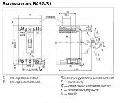 Автоматический выключатель Ва57 - 31 на ток 16а Дзнва с высокой коммутационной способностью Нур-Султан (Астана)