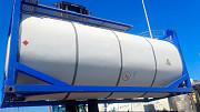 Танк-контейнер б/у 25000 лит. под нефтепродукты Алматы
