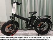 Bafang 48v 500w*2 (два мотора ), пиковая мощность 2000w, аккум. Li-ion 48v 17, 5 A/h . Электровел Алматы