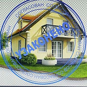 Оформление документов на перепланировку, техпроект, госакт на землю, акт приемки ввода в эксплуатаци Нур-Султан (Астана)