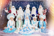 Дед Мороз на дом в Астане Нур-Султан (Астана)