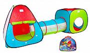 Детская игровая двойная палатка с тоннелем доставка из г.Алматы