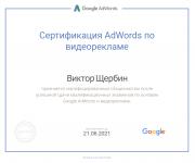 Интернет-маркетолог: контекстная реклама, Seo Тараз