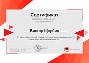 Маркетолог Pro \ Digital Marketing Костанай